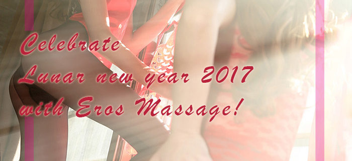 Lunar new year 2017 with Eros Massage at London!