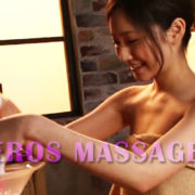 why you should enjoy an erotic massage?